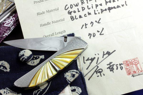 Koji Hara Large Inori (??), 25th Anniversary